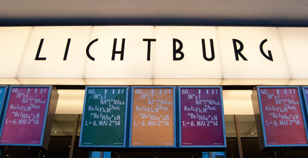 Kurzfilmtage Oberhausen 2014 Lichtburg